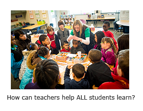 How can teachers help ALL students learn?