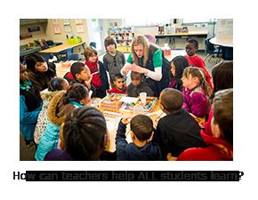 How can teachers help ALL students learn?