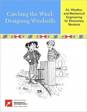 Windmills unit cover