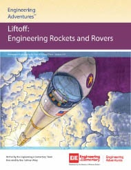 Liftoff unit Cover