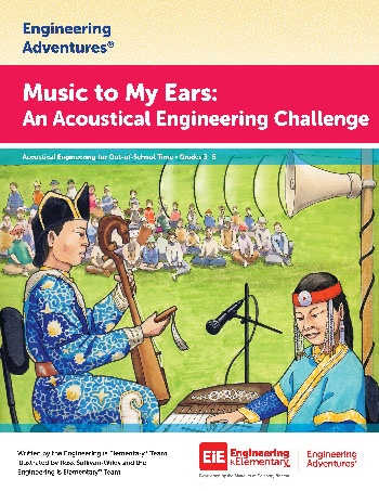 Cover of Music to My Ears educator guide