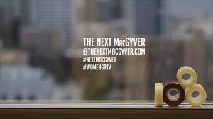 2015.09.01_Next_MacGyver