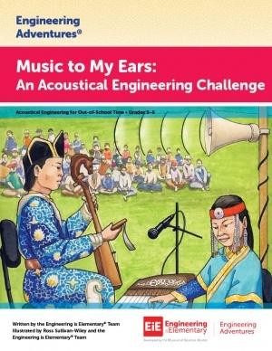 acoustics_cover-1.jpg